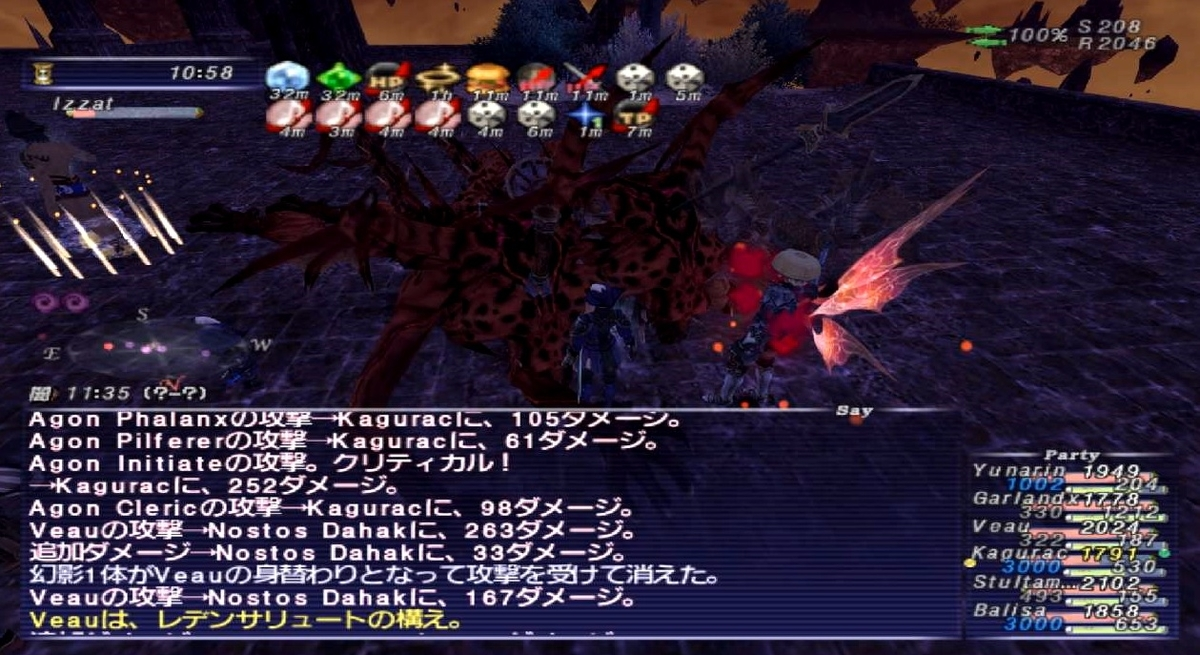 f:id:kagurazaka-c:20210205142838j:plain