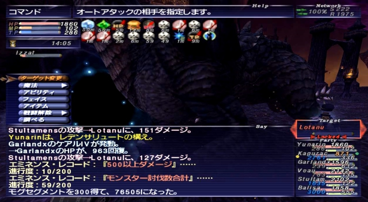 f:id:kagurazaka-c:20210205142942j:plain