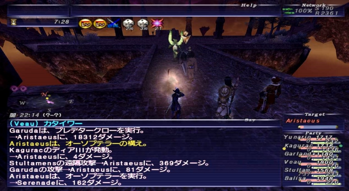 f:id:kagurazaka-c:20210205143015j:plain