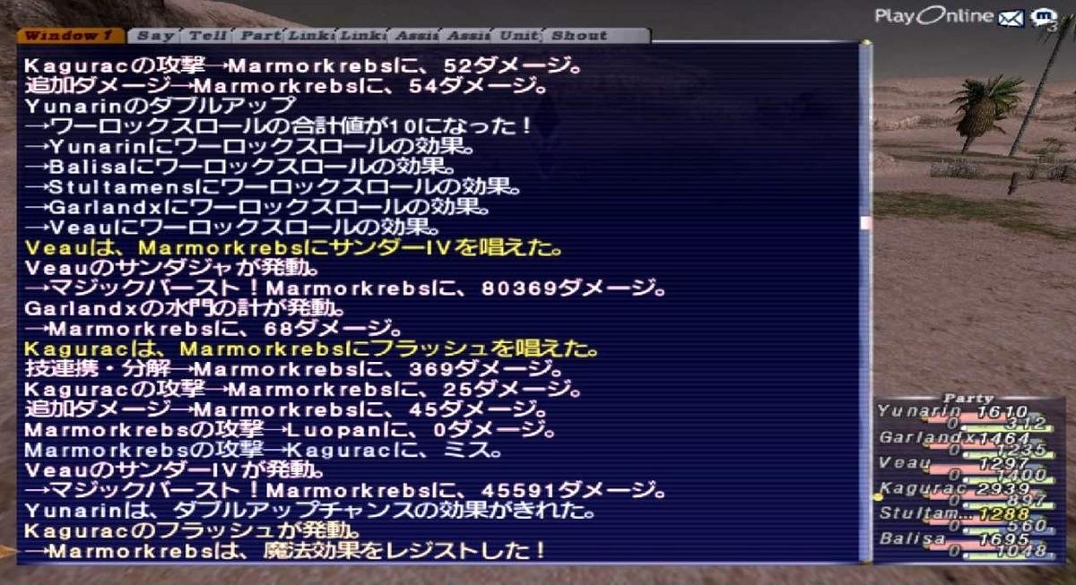 f:id:kagurazaka-c:20210205143041j:plain