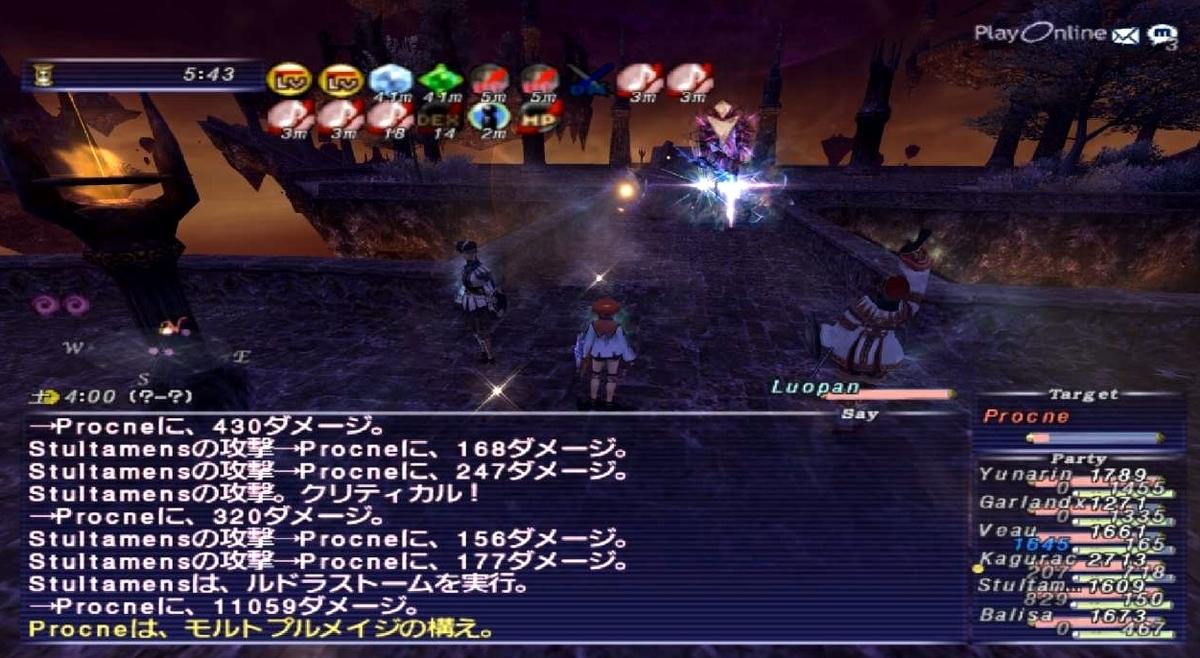f:id:kagurazaka-c:20210205143152j:plain