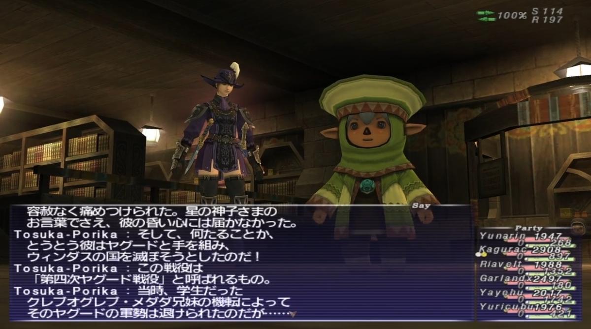 f:id:kagurazaka-c:20210205144820j:plain