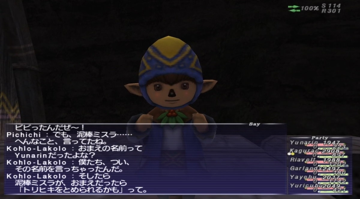 f:id:kagurazaka-c:20210205144932j:plain