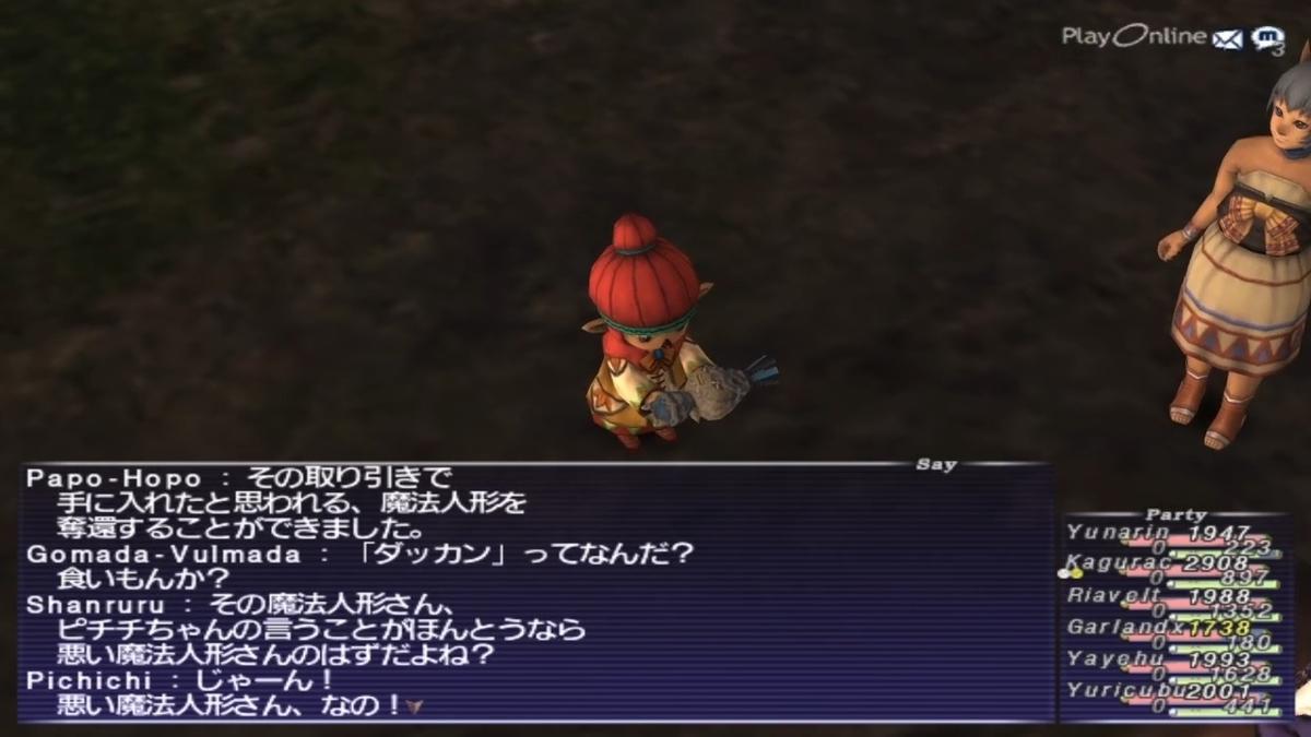 f:id:kagurazaka-c:20210205144950j:plain