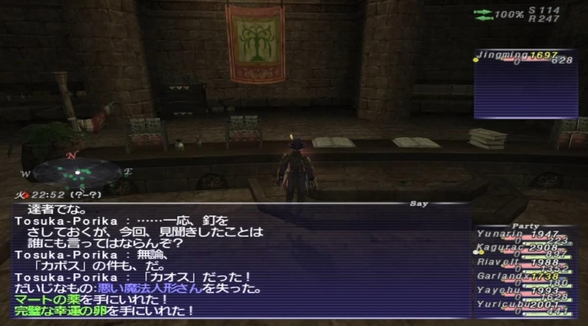 f:id:kagurazaka-c:20210205144953j:plain