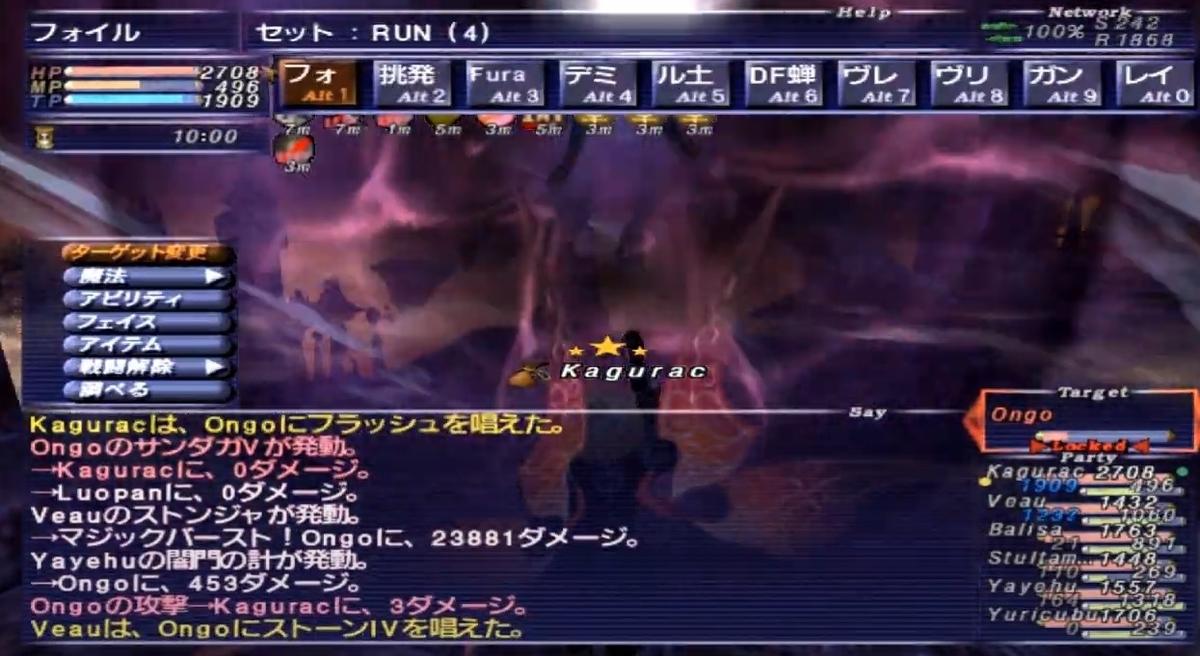 f:id:kagurazaka-c:20210217230320j:plain