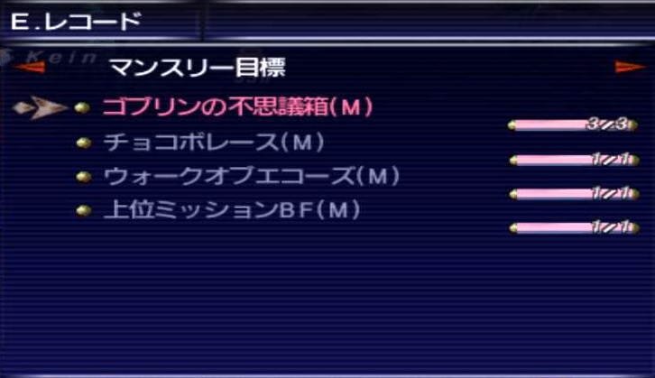f:id:kagurazaka-c:20210222123232j:plain