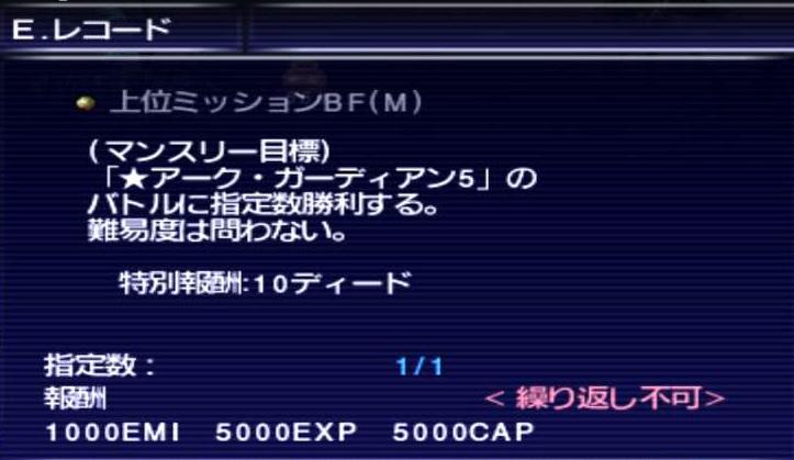 f:id:kagurazaka-c:20210222123236j:plain