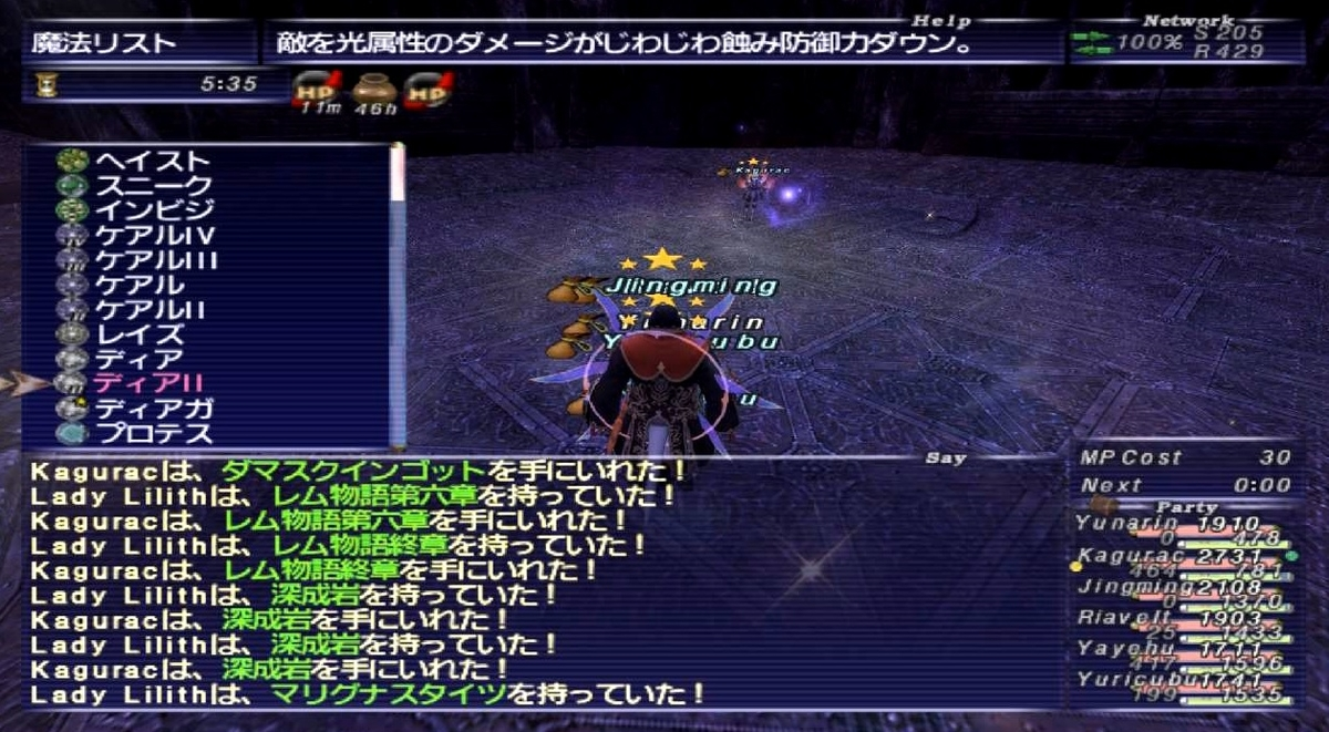 f:id:kagurazaka-c:20210225040833j:plain
