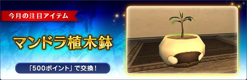 f:id:kagurazaka-c:20210305025755p:plain