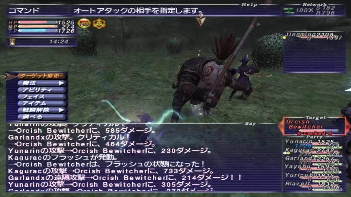 f:id:kagurazaka-c:20210308225114j:plain