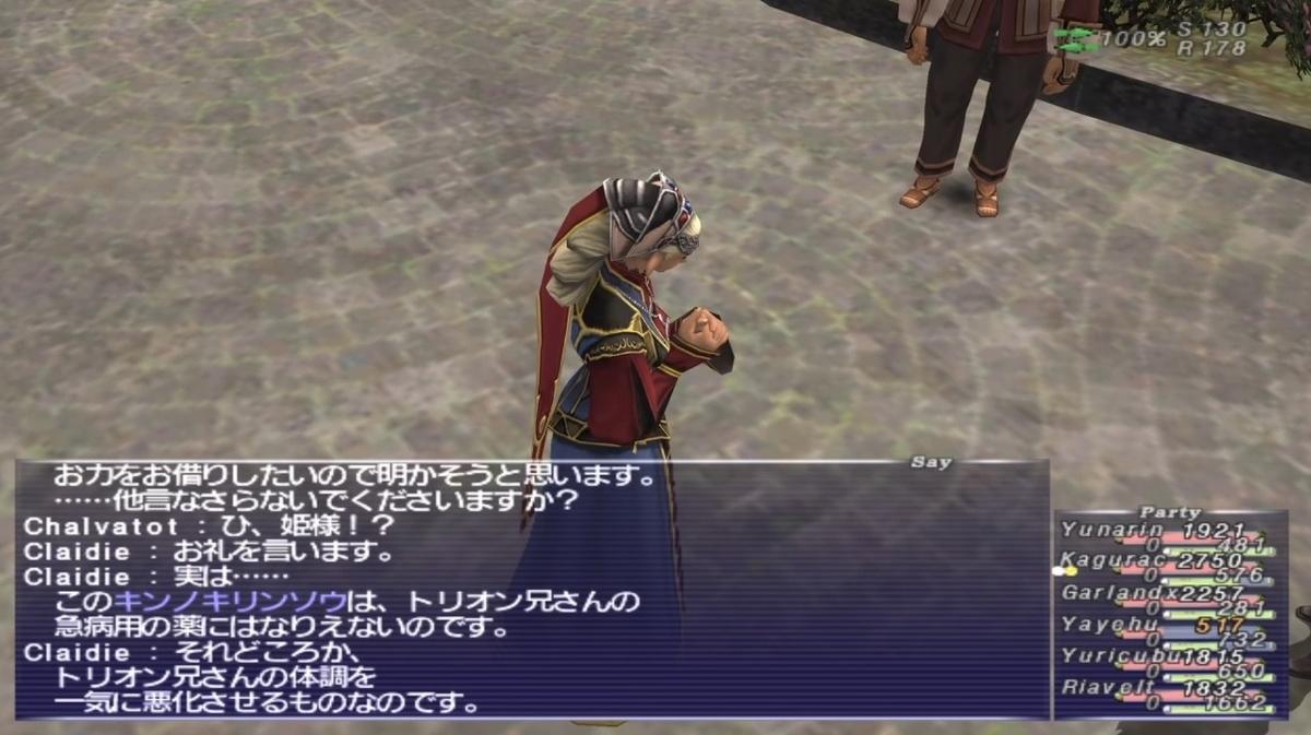 f:id:kagurazaka-c:20210308225205j:plain