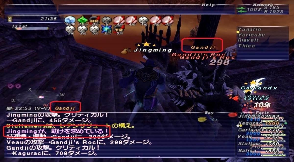 f:id:kagurazaka-c:20210309070203j:plain