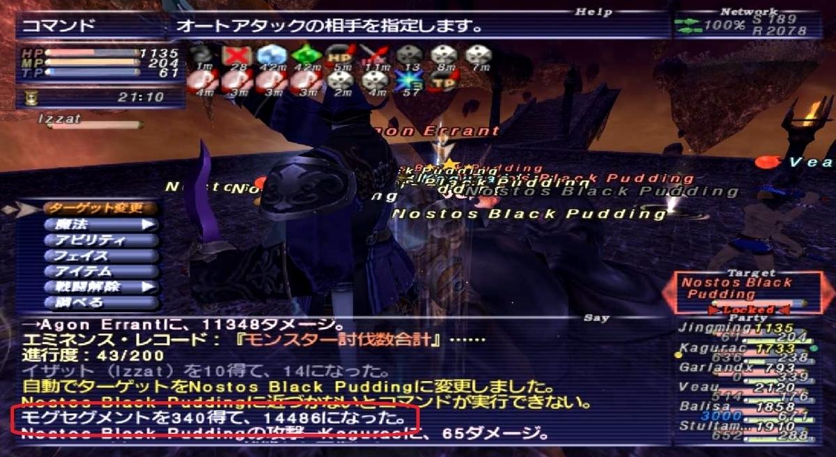 f:id:kagurazaka-c:20210309070307j:plain