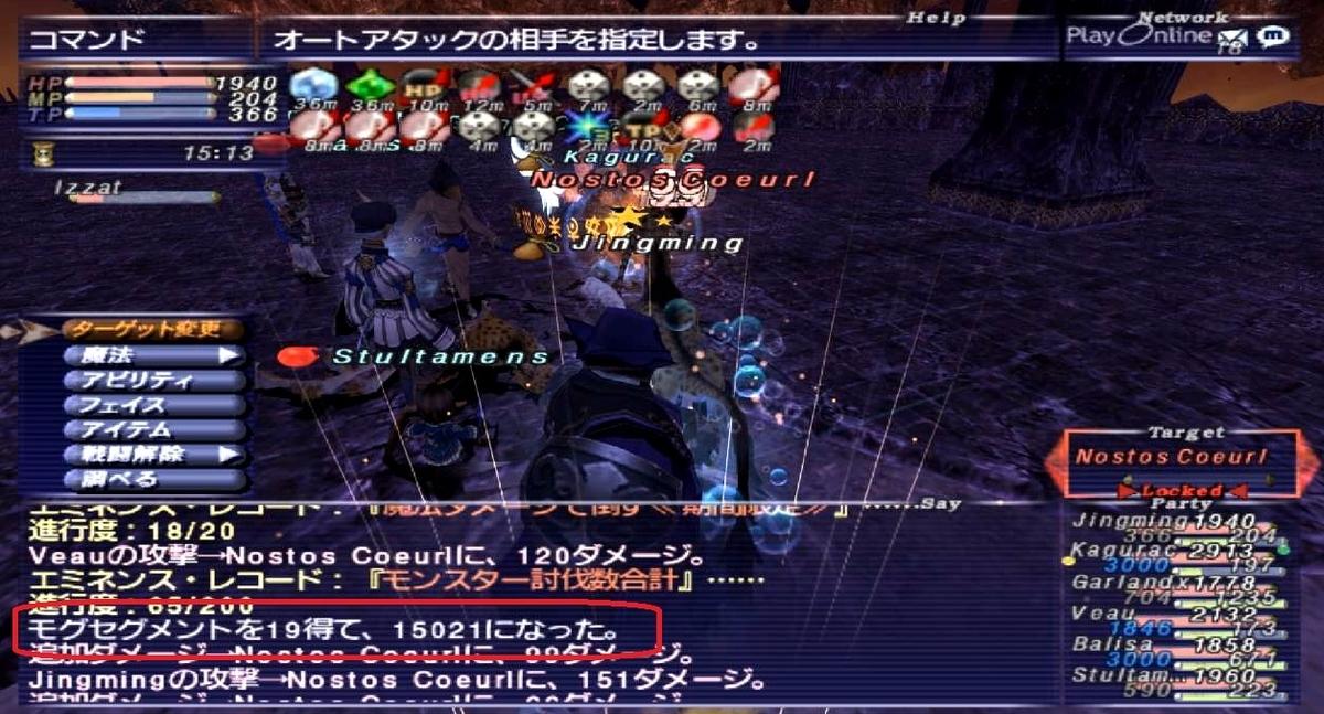 f:id:kagurazaka-c:20210309070325j:plain