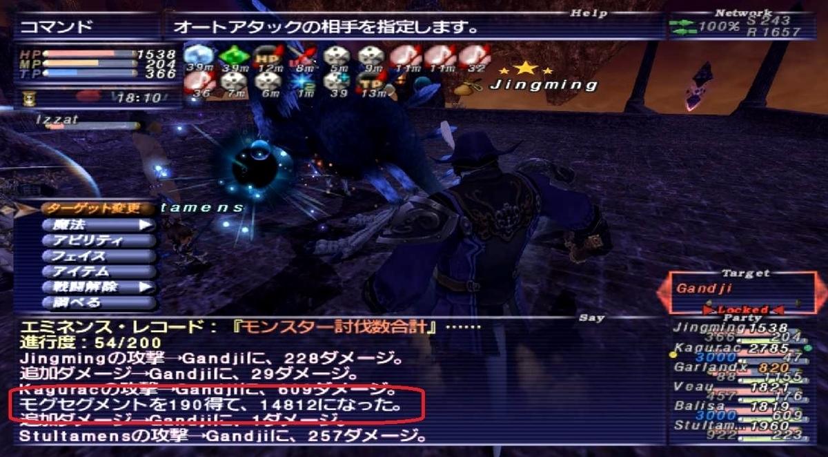 f:id:kagurazaka-c:20210309070328j:plain