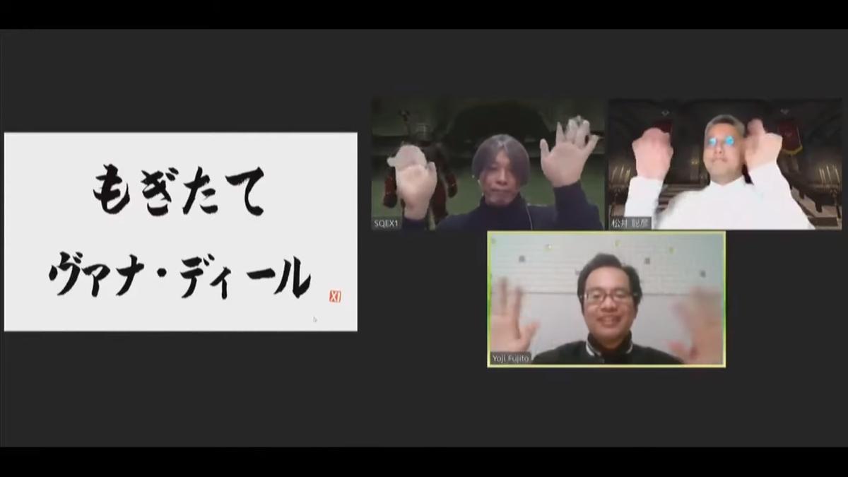 f:id:kagurazaka-c:20210310185102j:plain