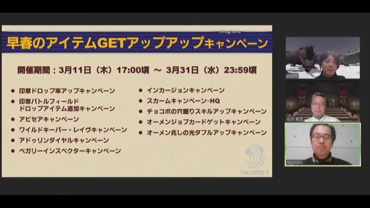 f:id:kagurazaka-c:20210310185156j:plain