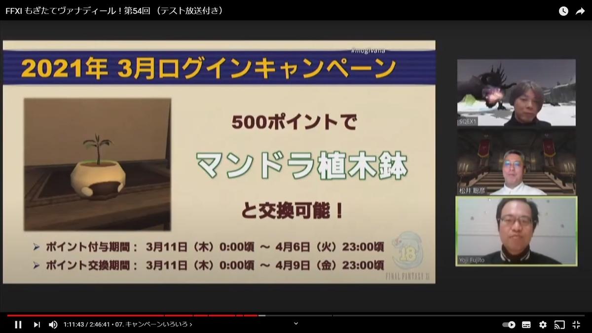 f:id:kagurazaka-c:20210310185200j:plain