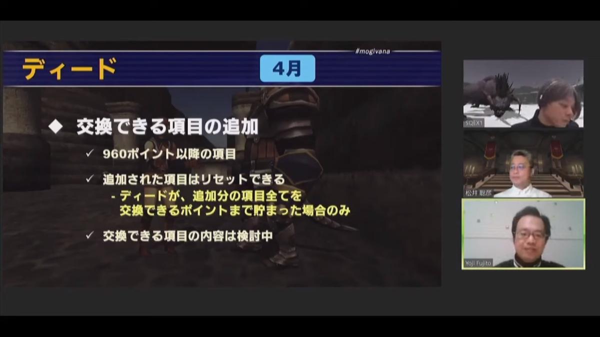f:id:kagurazaka-c:20210310185204j:plain