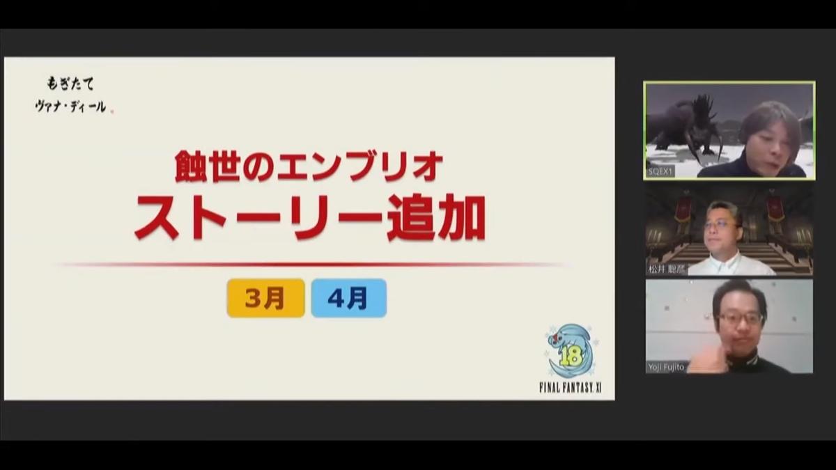 f:id:kagurazaka-c:20210310185208j:plain