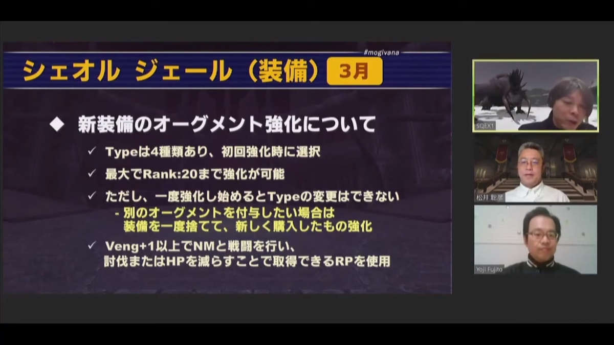 f:id:kagurazaka-c:20210310185220j:plain