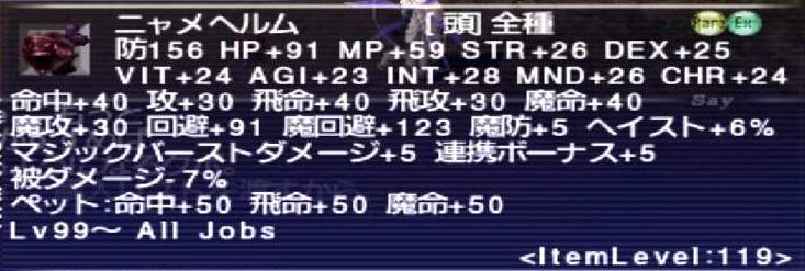 f:id:kagurazaka-c:20210311041628j:plain