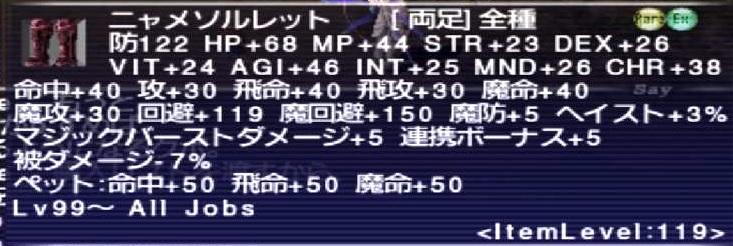 f:id:kagurazaka-c:20210311041631j:plain