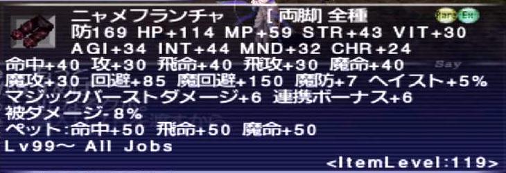 f:id:kagurazaka-c:20210311041634j:plain
