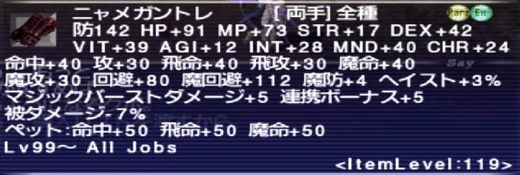 f:id:kagurazaka-c:20210311041638j:plain