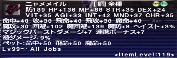 f:id:kagurazaka-c:20210311041641j:plain