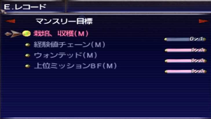 f:id:kagurazaka-c:20210311050204j:plain