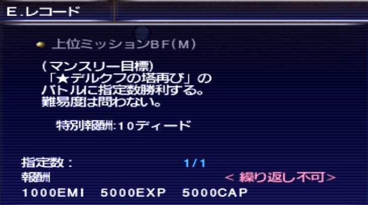 f:id:kagurazaka-c:20210311050207j:plain