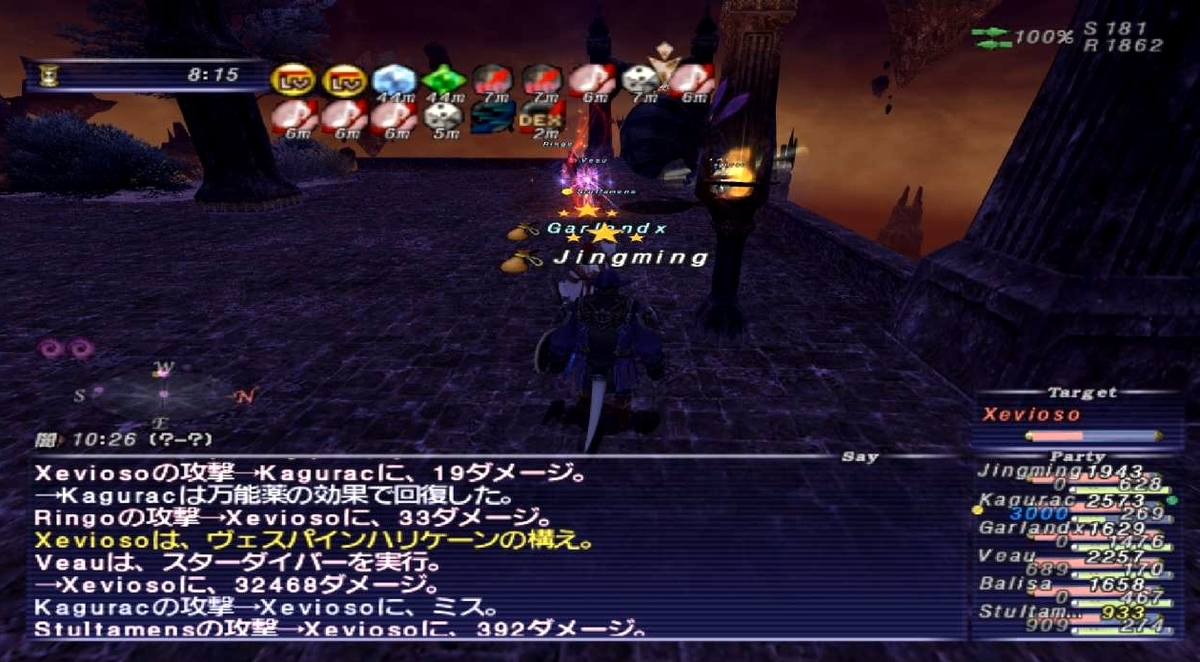 f:id:kagurazaka-c:20210314015233j:plain