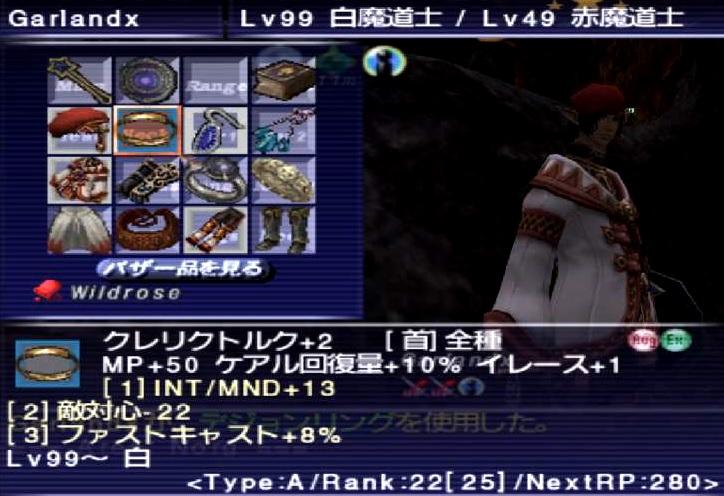 f:id:kagurazaka-c:20210314042827j:plain