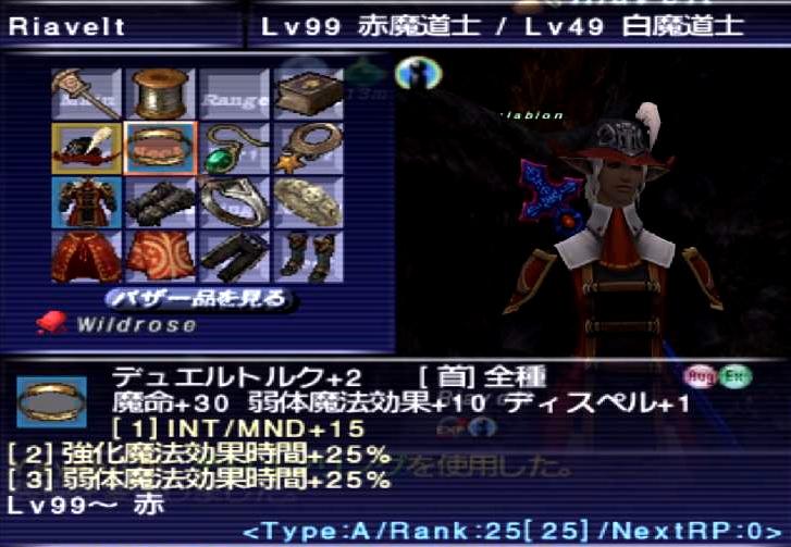 f:id:kagurazaka-c:20210314042844j:plain