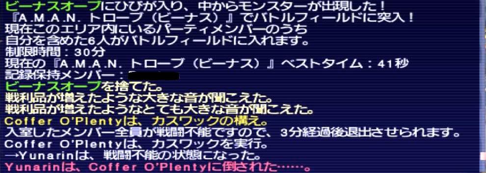 f:id:kagurazaka-c:20210324141133j:plain