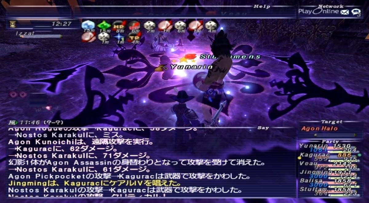 f:id:kagurazaka-c:20210324142600j:plain