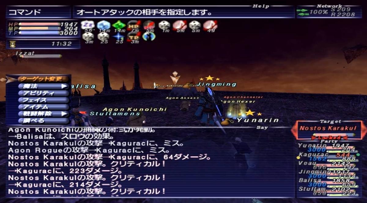 f:id:kagurazaka-c:20210324142603j:plain