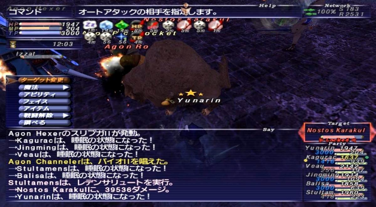 f:id:kagurazaka-c:20210324142606j:plain