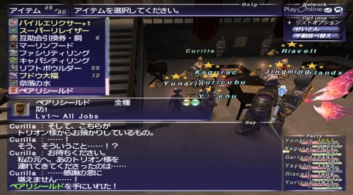 f:id:kagurazaka-c:20210325181459j:plain
