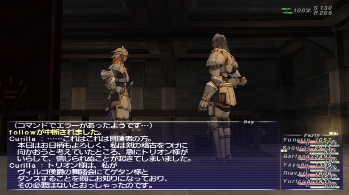 f:id:kagurazaka-c:20210325181502j:plain