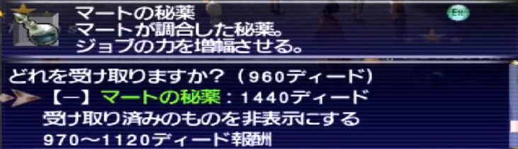 f:id:kagurazaka-c:20210403041736j:plain