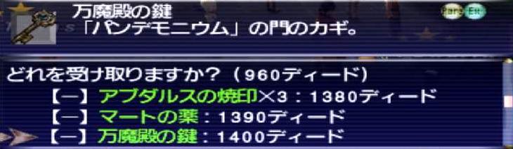 f:id:kagurazaka-c:20210403041738j:plain
