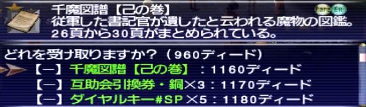 f:id:kagurazaka-c:20210403041741j:plain