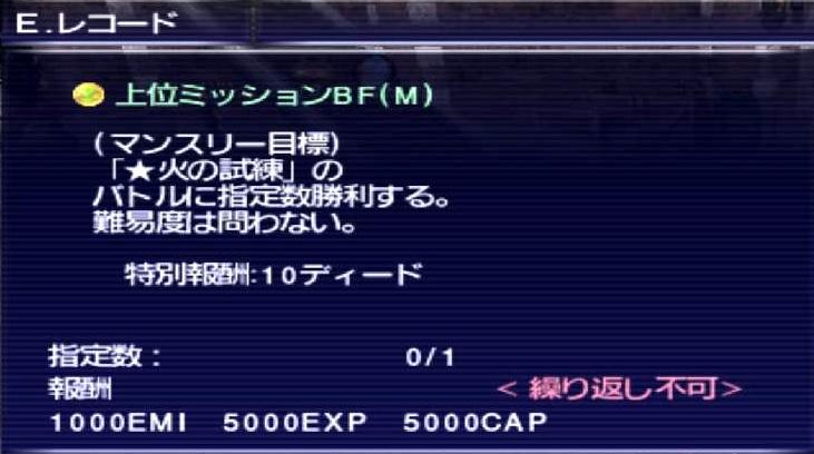 f:id:kagurazaka-c:20210403041747j:plain