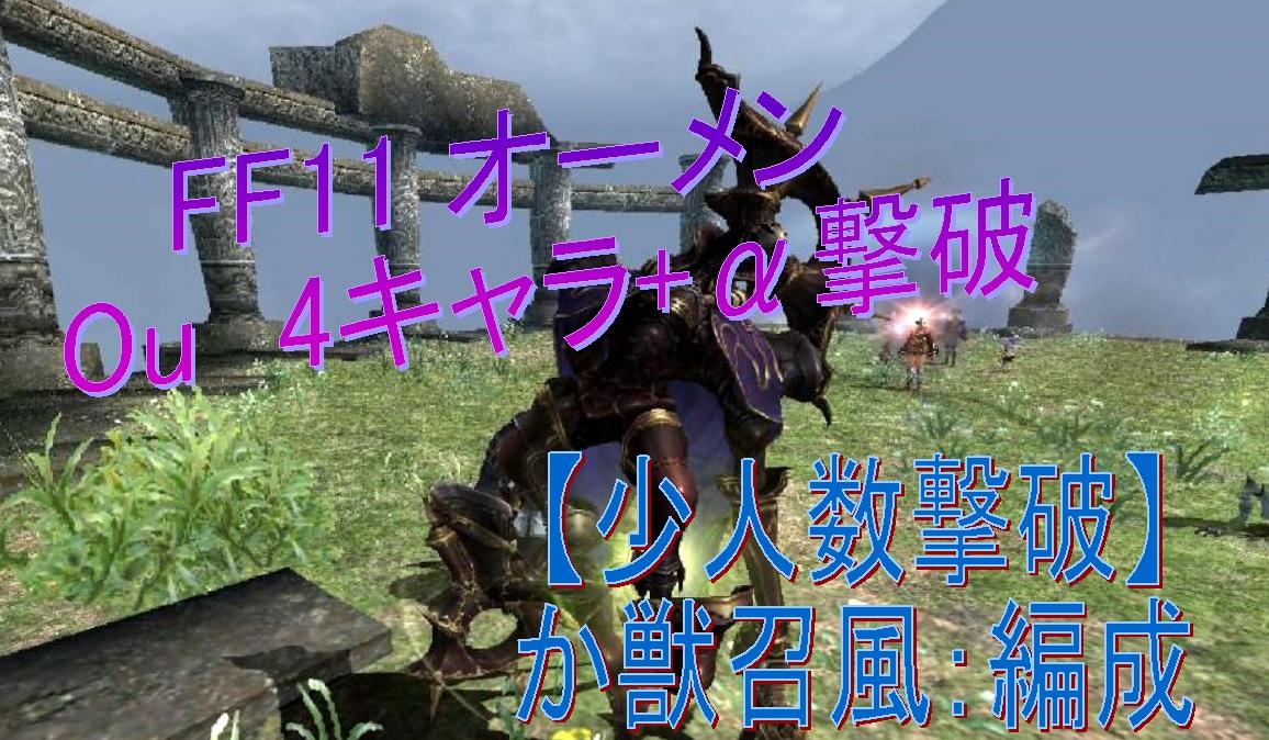f:id:kagurazaka-c:20210409035916j:plain