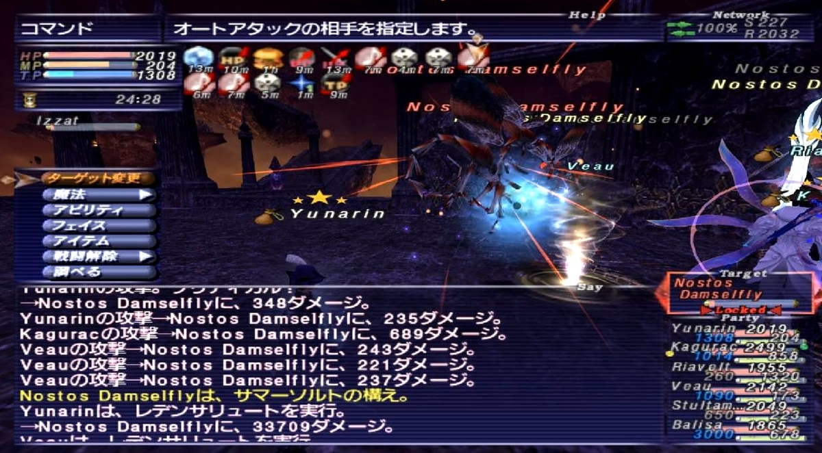 f:id:kagurazaka-c:20210411031844j:plain