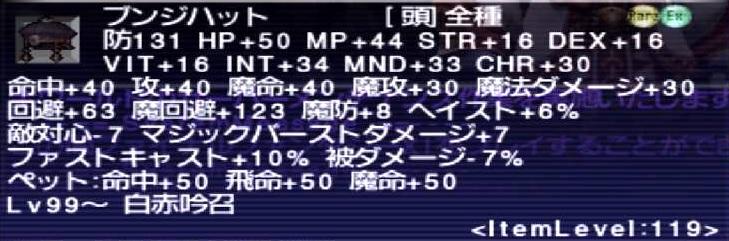 f:id:kagurazaka-c:20210413044454j:plain