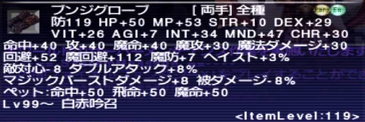 f:id:kagurazaka-c:20210413044457j:plain